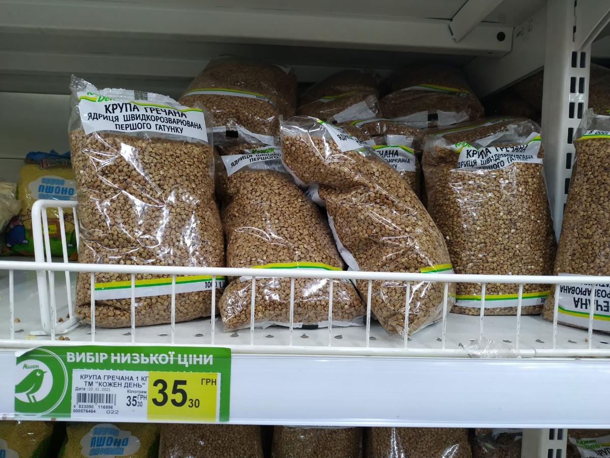Зашла в украинский супермаркет. Решила глянуть, что можно купить в Украине на 1000 рублей?